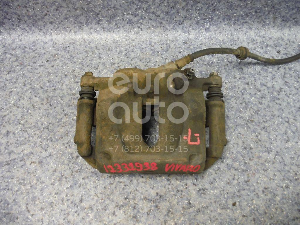 Купить Суппорт передний левый Opel Vivaro 2001-2014; (5542080)