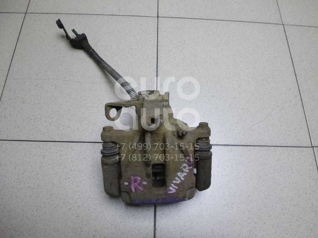 Купить Суппорт задний правый Opel Vivaro 2001-2014; (4422172)