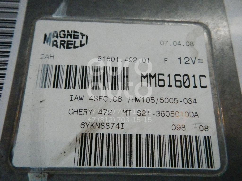 Купить Блок управления двигателем Chery QQ6 (S21) 2007-2010; (S213605010DA)