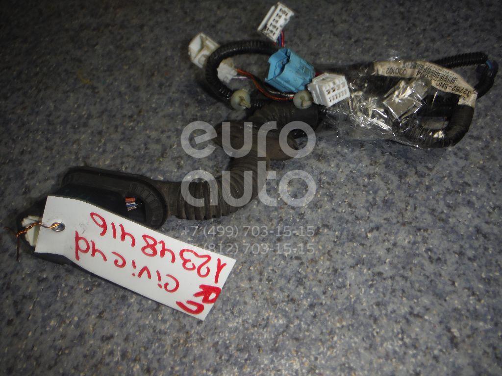 Купить Проводка (коса) Honda Civic 4D 2006-2012; (32752SNCC00)
