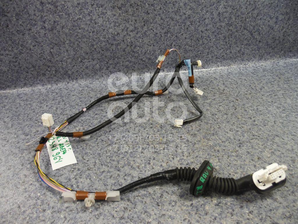 Купить Проводка (коса) Toyota RAV 4 2013-; (8215442041)