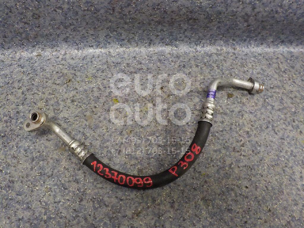 Купить Трубка кондиционера Peugeot 308 I 2007-2015; (647736)