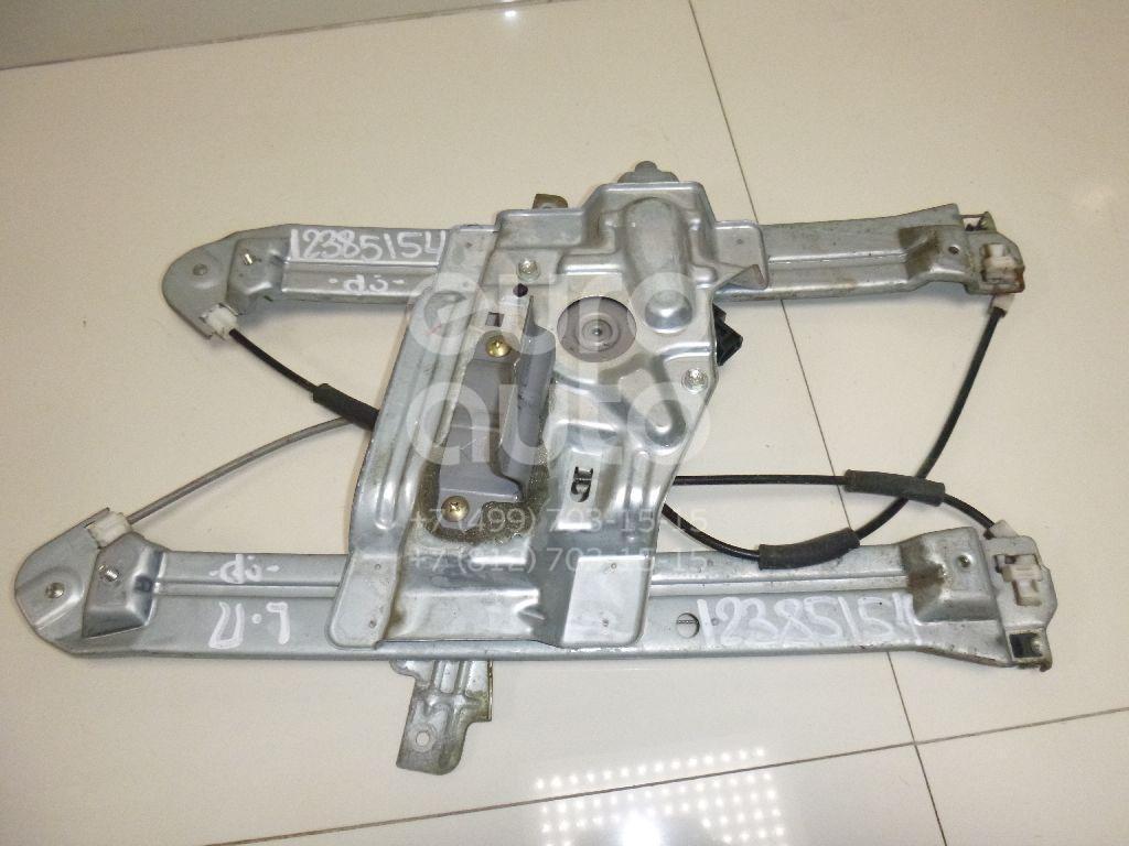 Купить Стеклоподъемник электр. передний левый Mitsubishi Galant (DJ, DM) 2003-2012; (MR599947)