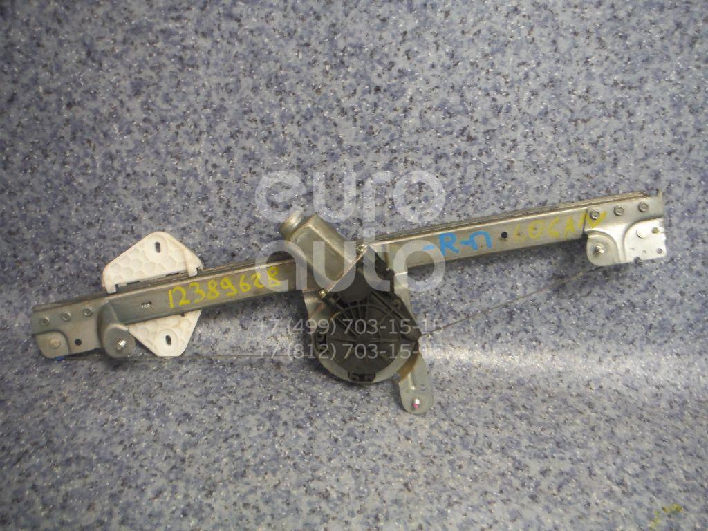 Купить Стеклоподъемник электр. передний правый Renault Logan 2005-2014; (8200901102)
