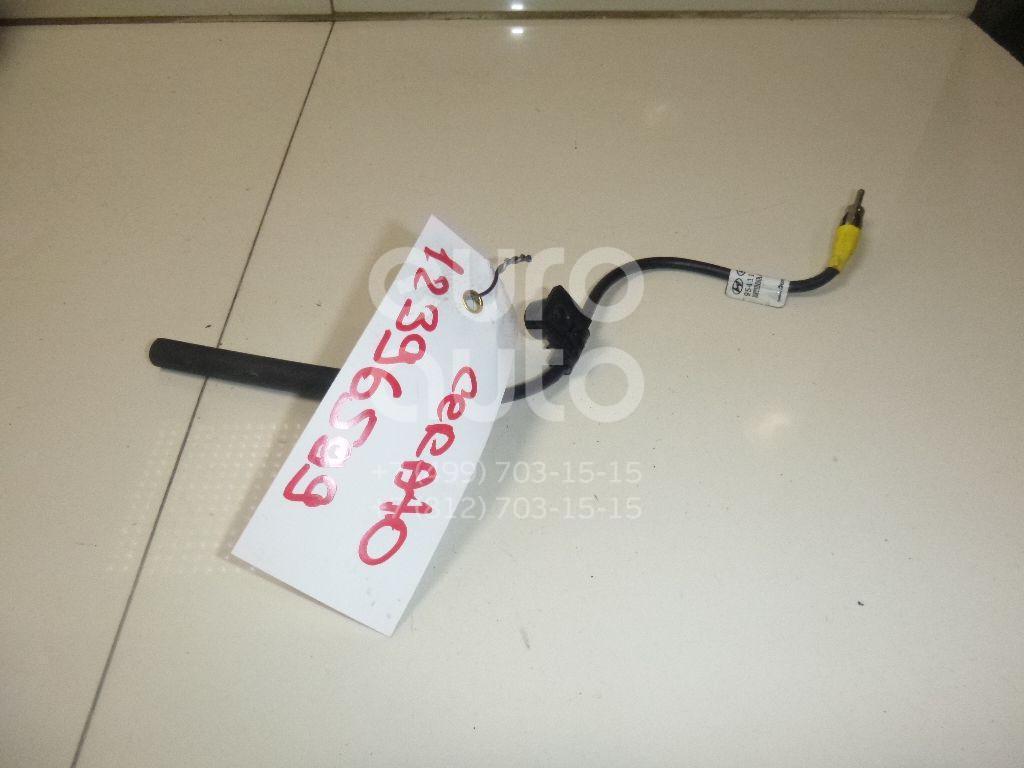 Купить Антенна Kia Cerato 2009-2013; (954111M100)