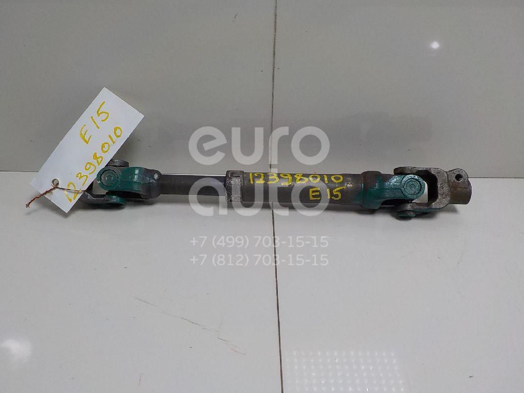 Кардан рулевой Toyota Corolla E15 2006-2013; (4526012580)  - купить со скидкой
