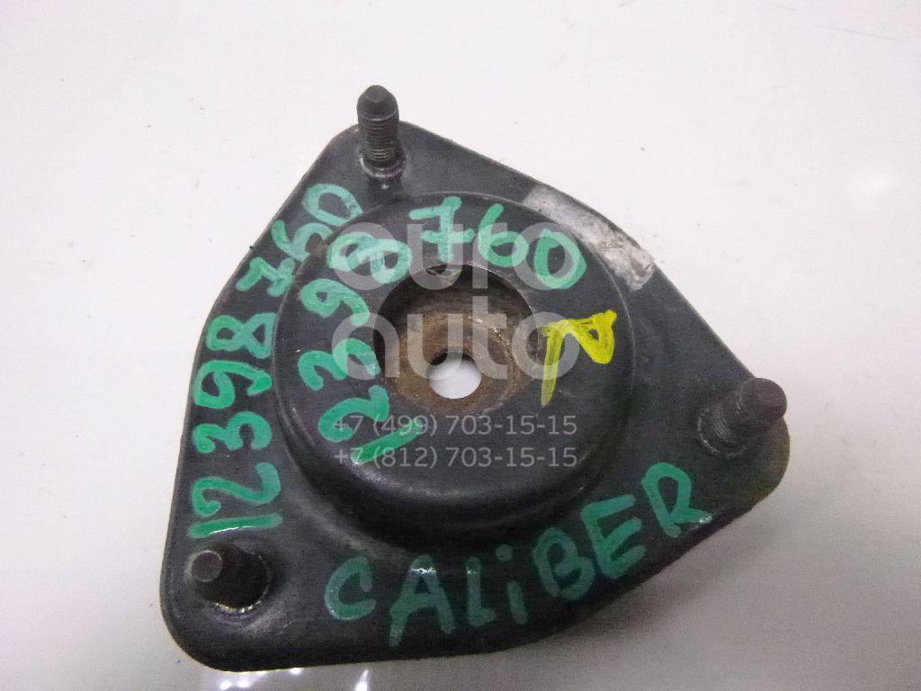 Купить Опора переднего амортизатора Dodge Caliber 2006-2011; (05085461AB)