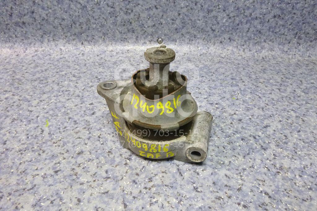Купить Опора двигателя задняя Opel Zafira B 2005-2012; (302055)