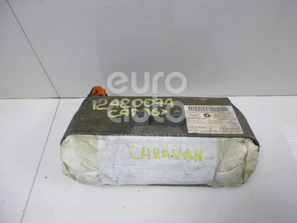 Купить Подушка безопасности пассажирская (в торпедо) Chrysler Voyager/Caravan 1996-2001; (04680490AD)