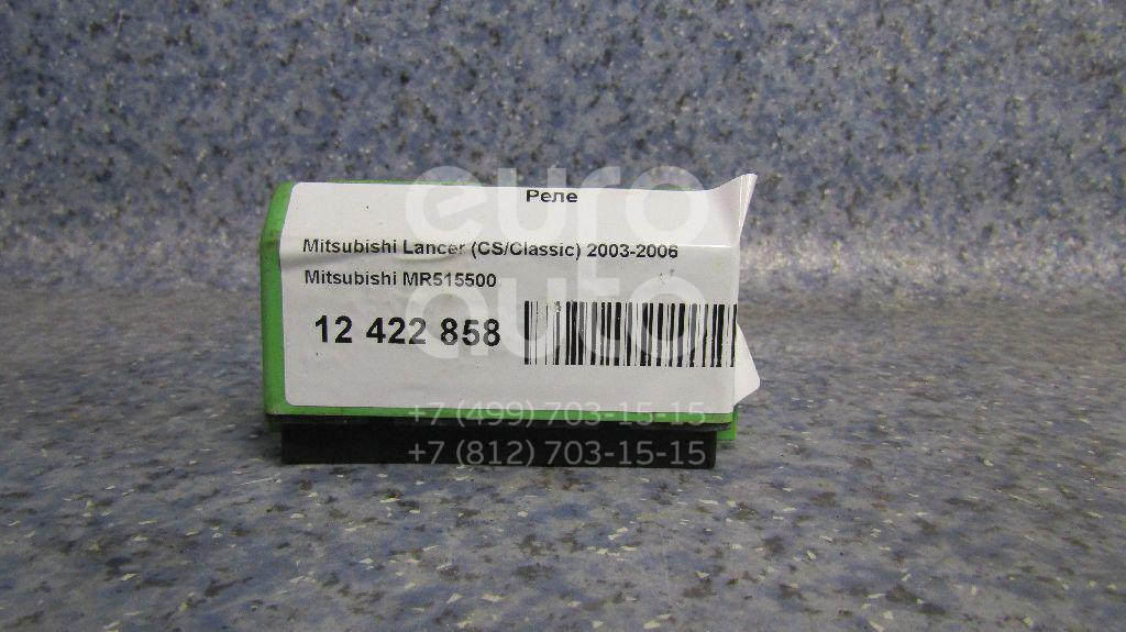 Купить Реле Mitsubishi Lancer (CS/Classic) 2003-2008; (MR515500)