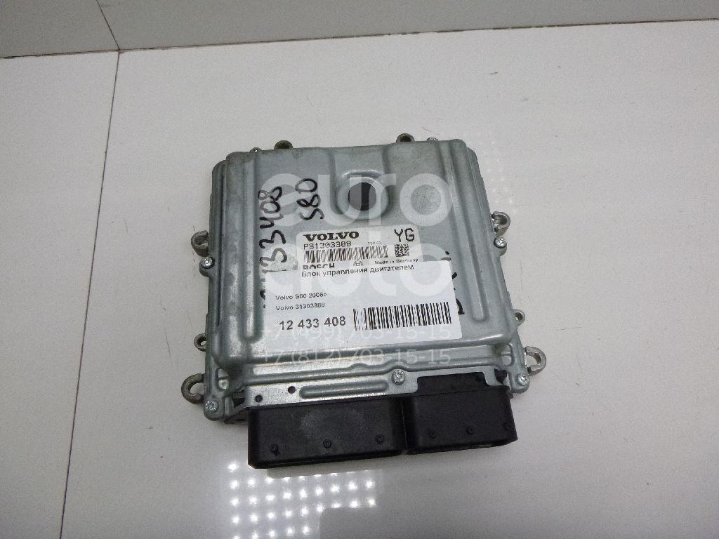 Купить Блок управления двигателем Volvo S80 2006-2016; (31303388)