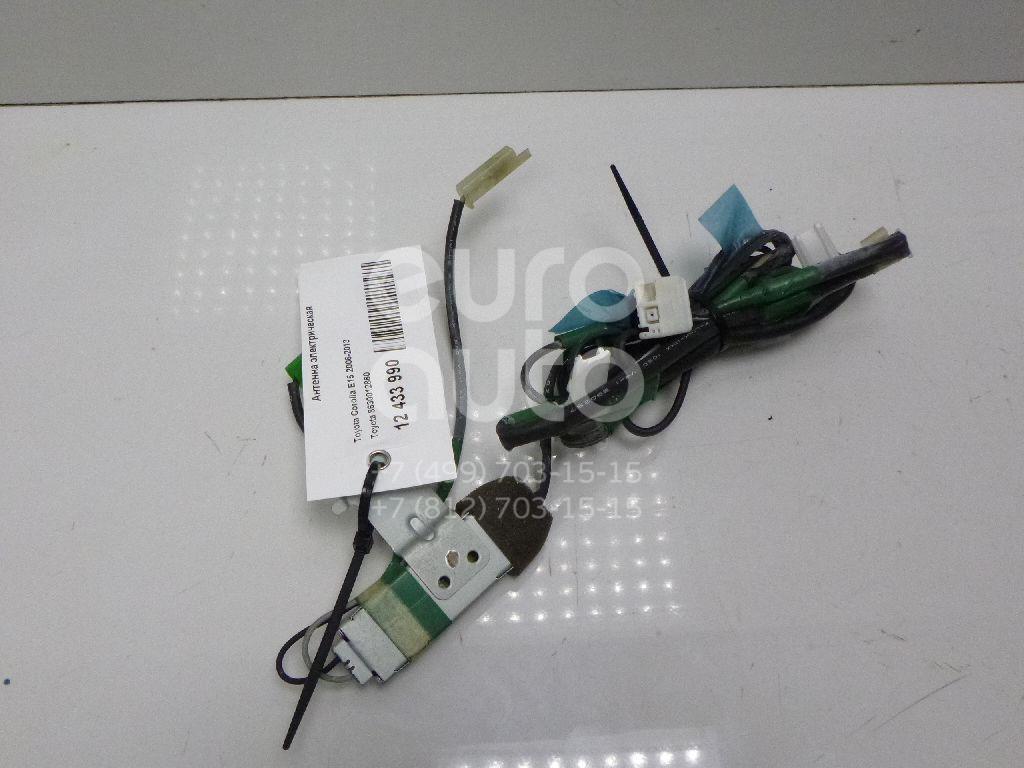 Купить Антенна электрическая Toyota Corolla E15 2006-2013; (8630012860)