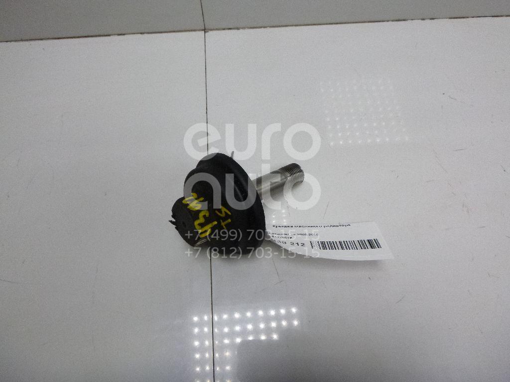 Крышка масляного радиатора VW Transporter T5 2003-2015; (045117061F)  - купить со скидкой