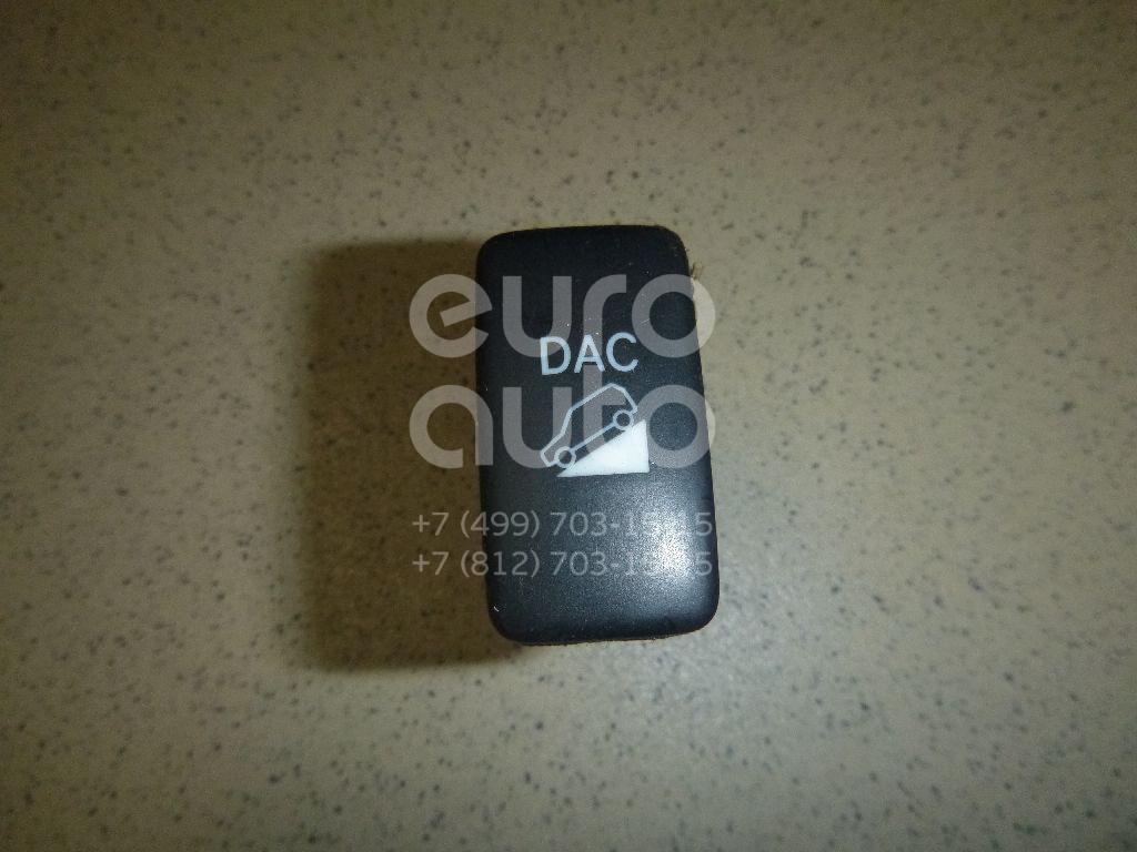 Купить Кнопка помощи спуска со склона Toyota Land Cruiser (120)-Prado 2002-2009; (8498842020)