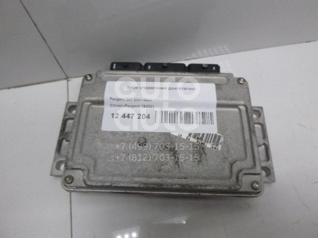Купить Блок управления двигателем Peugeot 307 2001-2008; (194031)