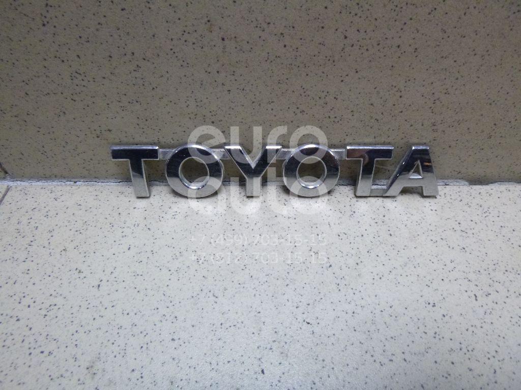 Купить Эмблема Toyota Hilux 2005-2015; (754690K020)