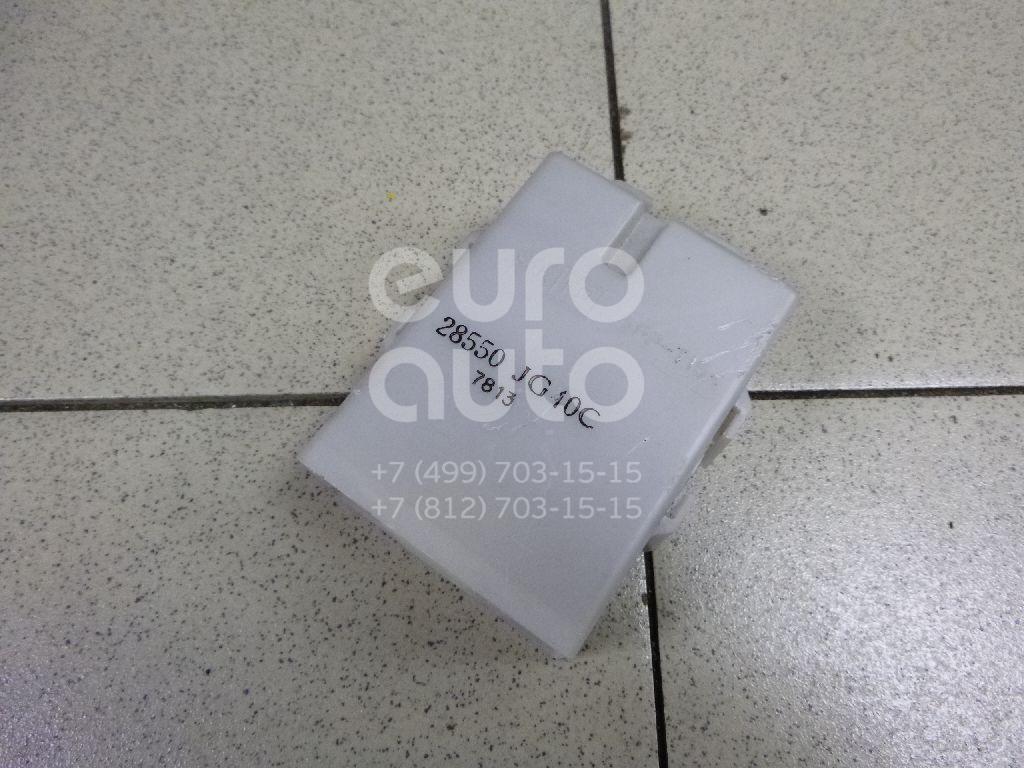 Блок электронный Nissan X-Trail (T31) 2007-2014; (28550JG40C)  - купить со скидкой