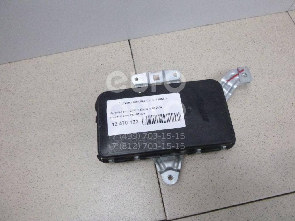 Купить Подушка безопасности в дверь Mercedes Benz W211 E-Klasse 2002-2009; (2038600205)