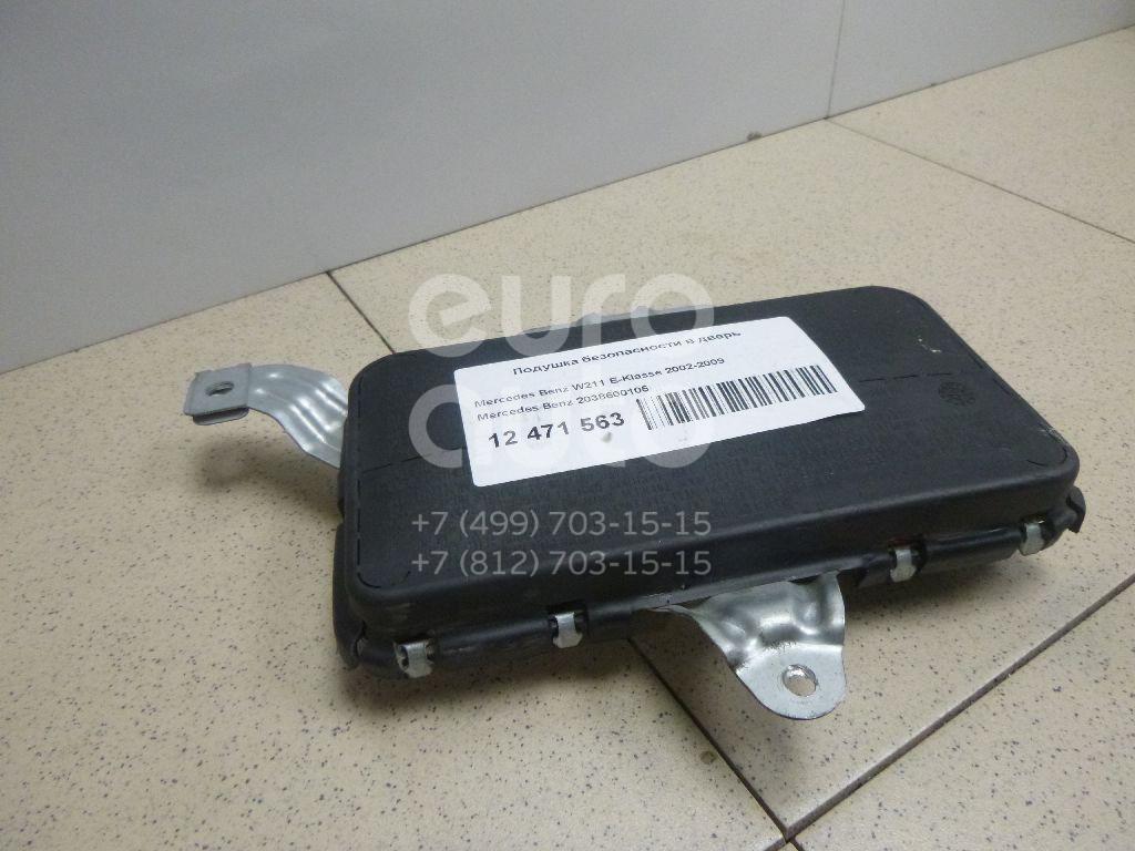 Купить Подушка безопасности в дверь Mercedes Benz W211 E-Klasse 2002-2009; (2038600105)