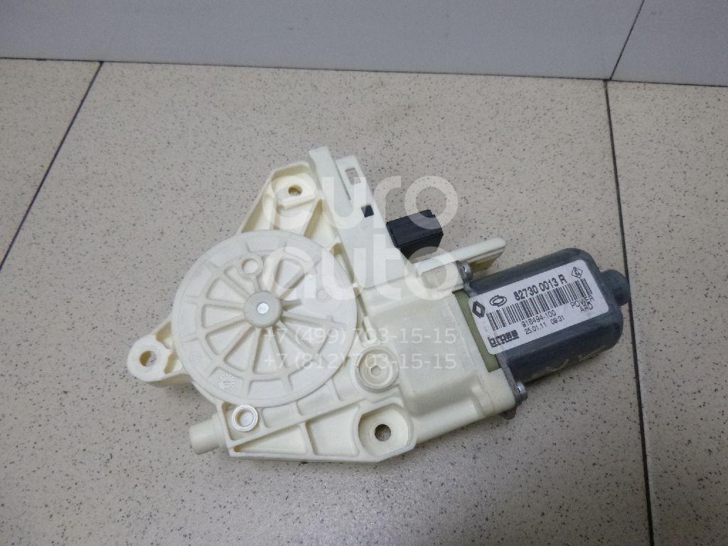 Купить Моторчик стеклоподъемника Renault Fluence 2010-; (827300013R)