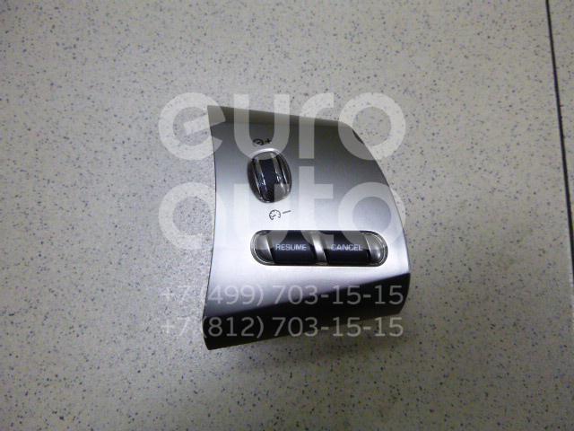 Купить Кнопка многофункциональная Jaguar XF 2007-2015; (C2Z4250)