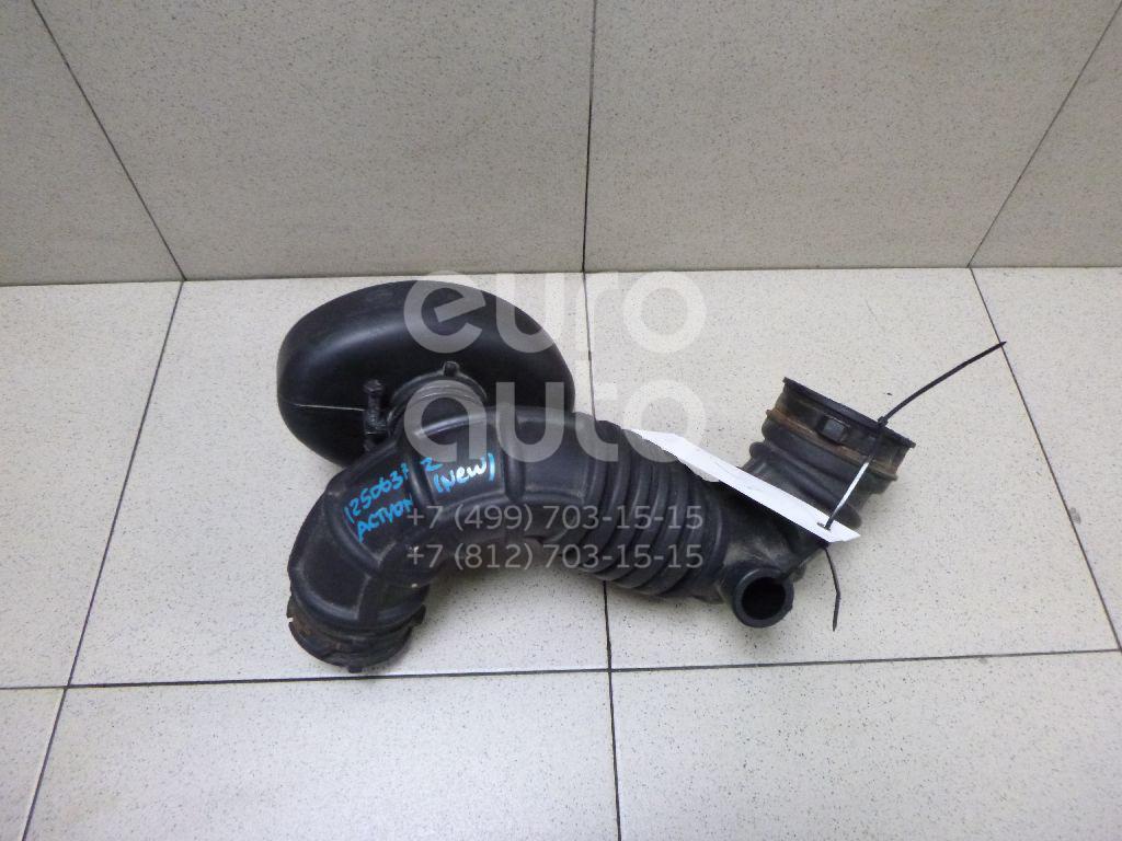Купить Патрубок воздушного фильтра Ssang Yong Actyon New/Korando C 2010-; (2355034302)