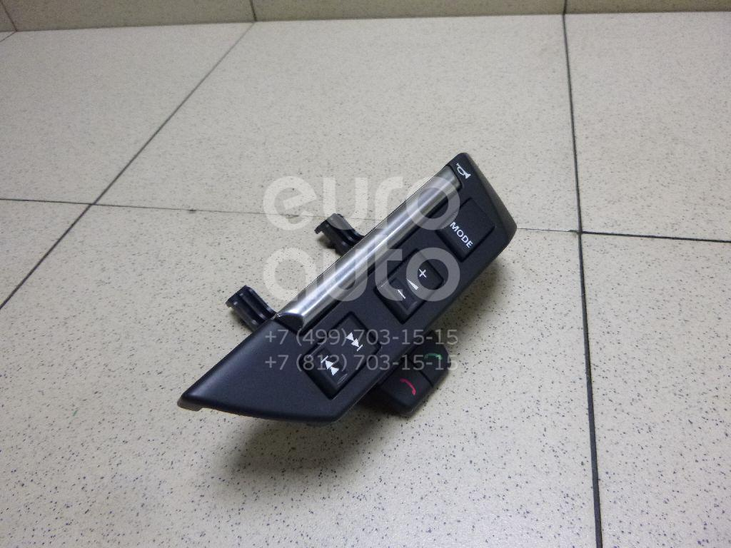 Купить Кнопка многофункциональная Land Rover Freelander 2 2007-2014; (LR022171)