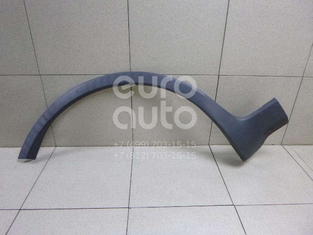 Купить Накладка переднего крыла левого Ford Fusion 2002-2012; (1734663)