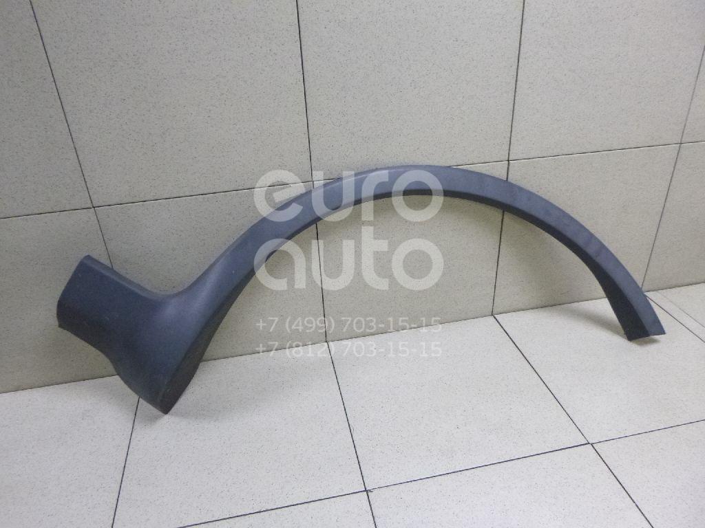 Купить Накладка переднего крыла правого Ford Fusion 2002-2012; (1734664)