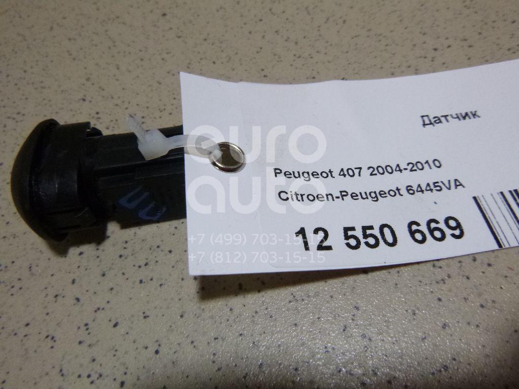 Купить Датчик Peugeot 407 2004-2010; (6445VA)