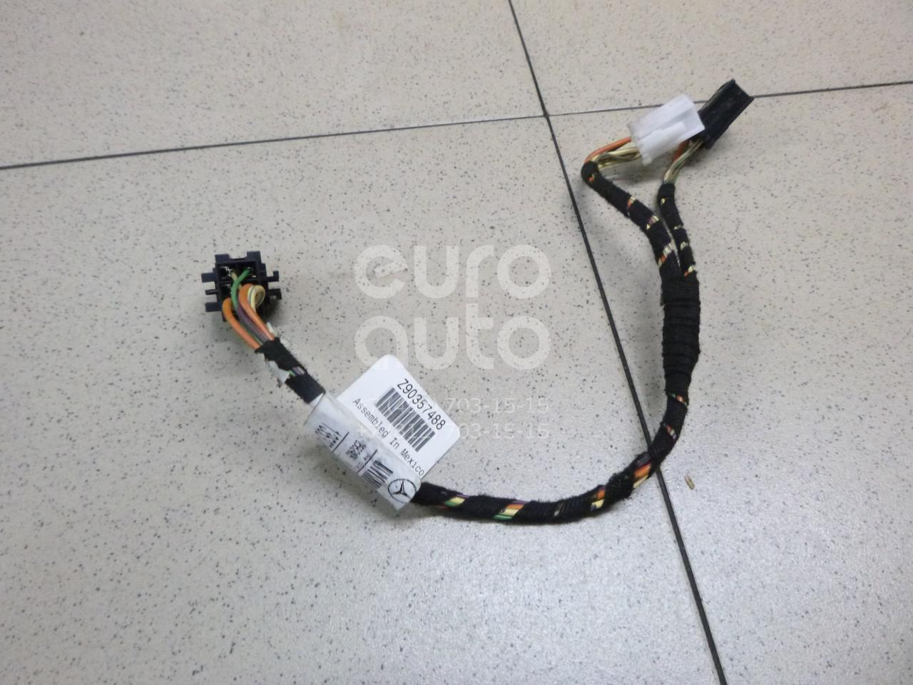 Купить Проводка (коса) Mercedes Benz W164 M-Klasse (ML) 2005-2011; (1644405010)