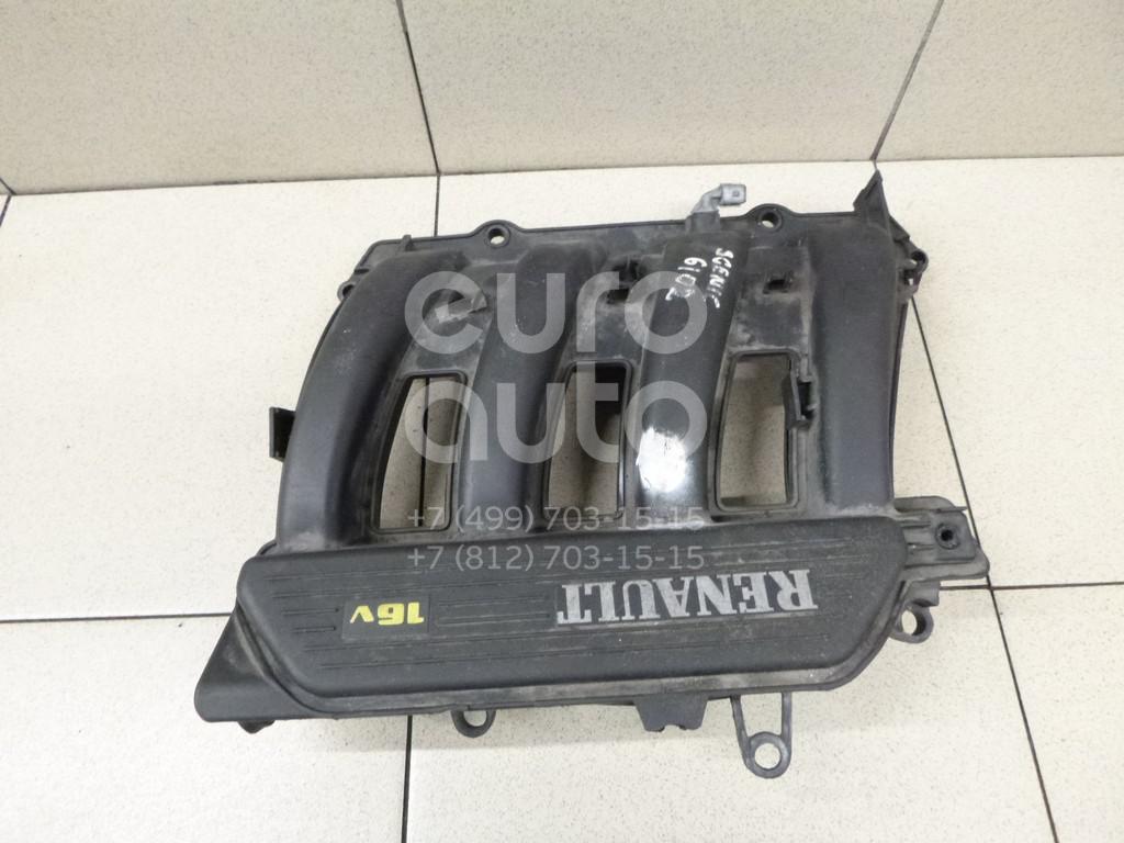 Купить Коллектор впускной Renault Scenic II 2003-2009; (8200022251)