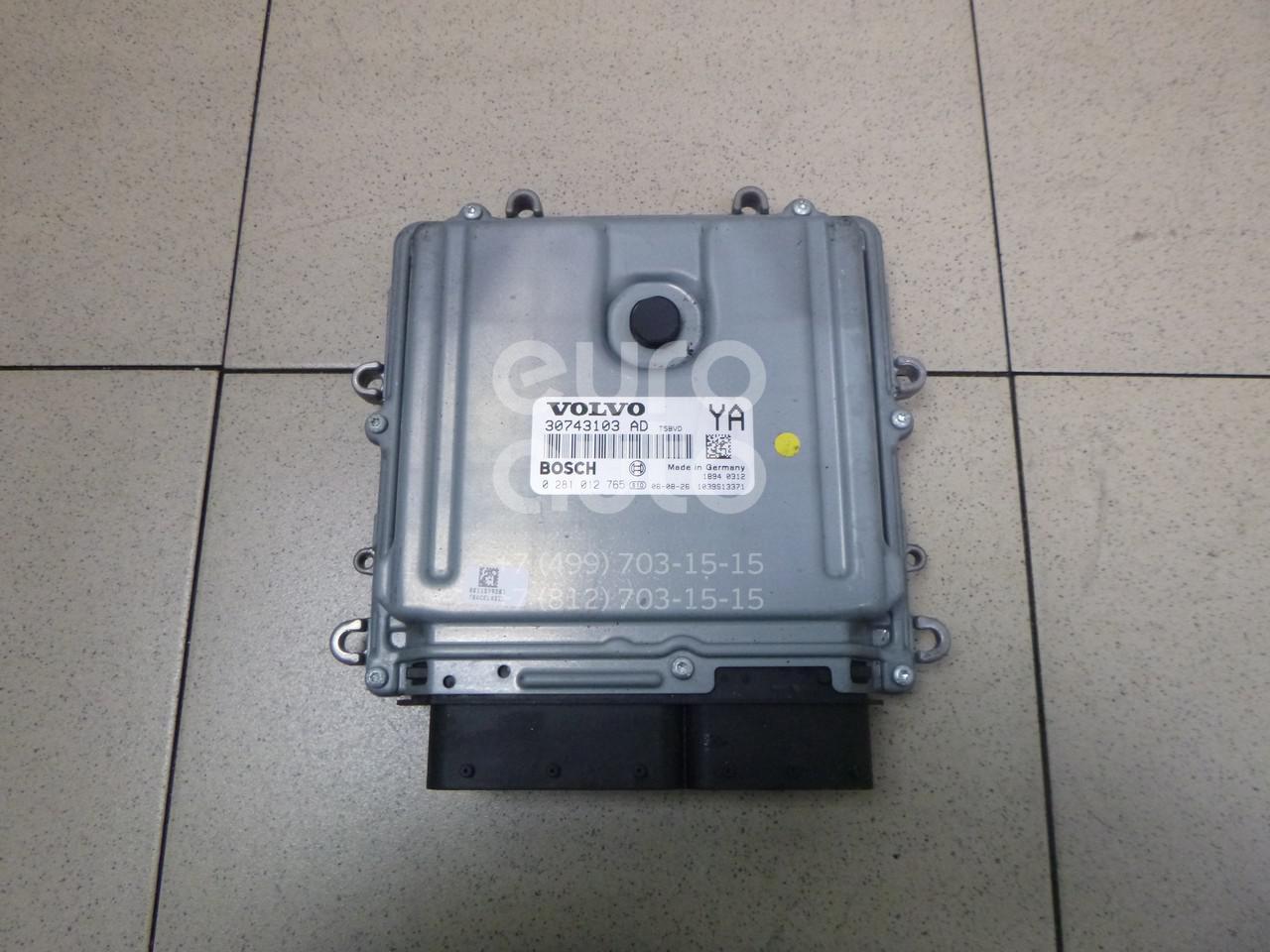 Купить Блок управления двигателем Volvo S80 2006-2016; (36002596)