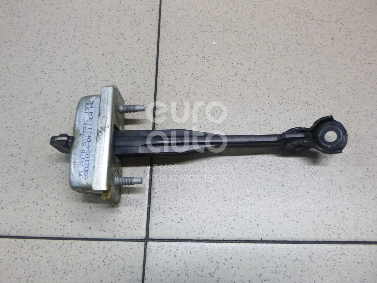 Купить Ограничитель двери Chevrolet Cruze 2009-2016; (95021014)