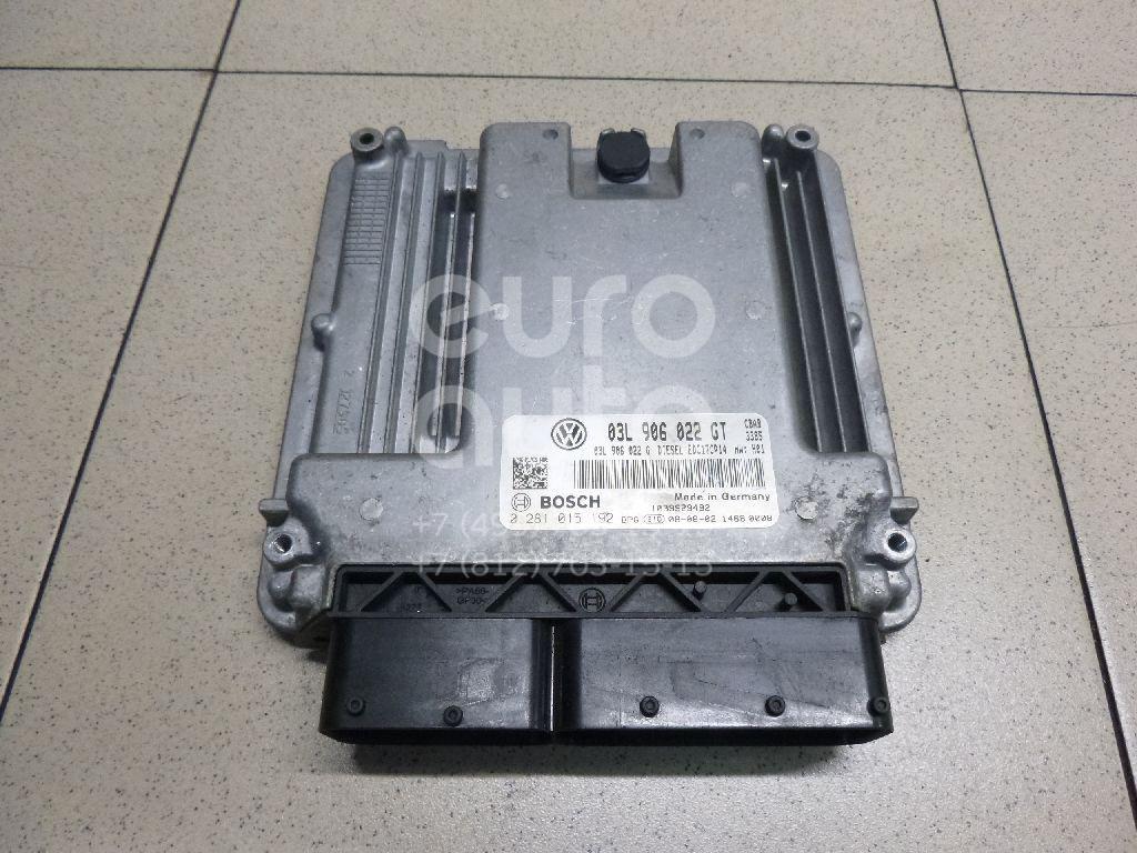 Купить Блок управления двигателем VW Tiguan 2007-2011; (03L997016K)
