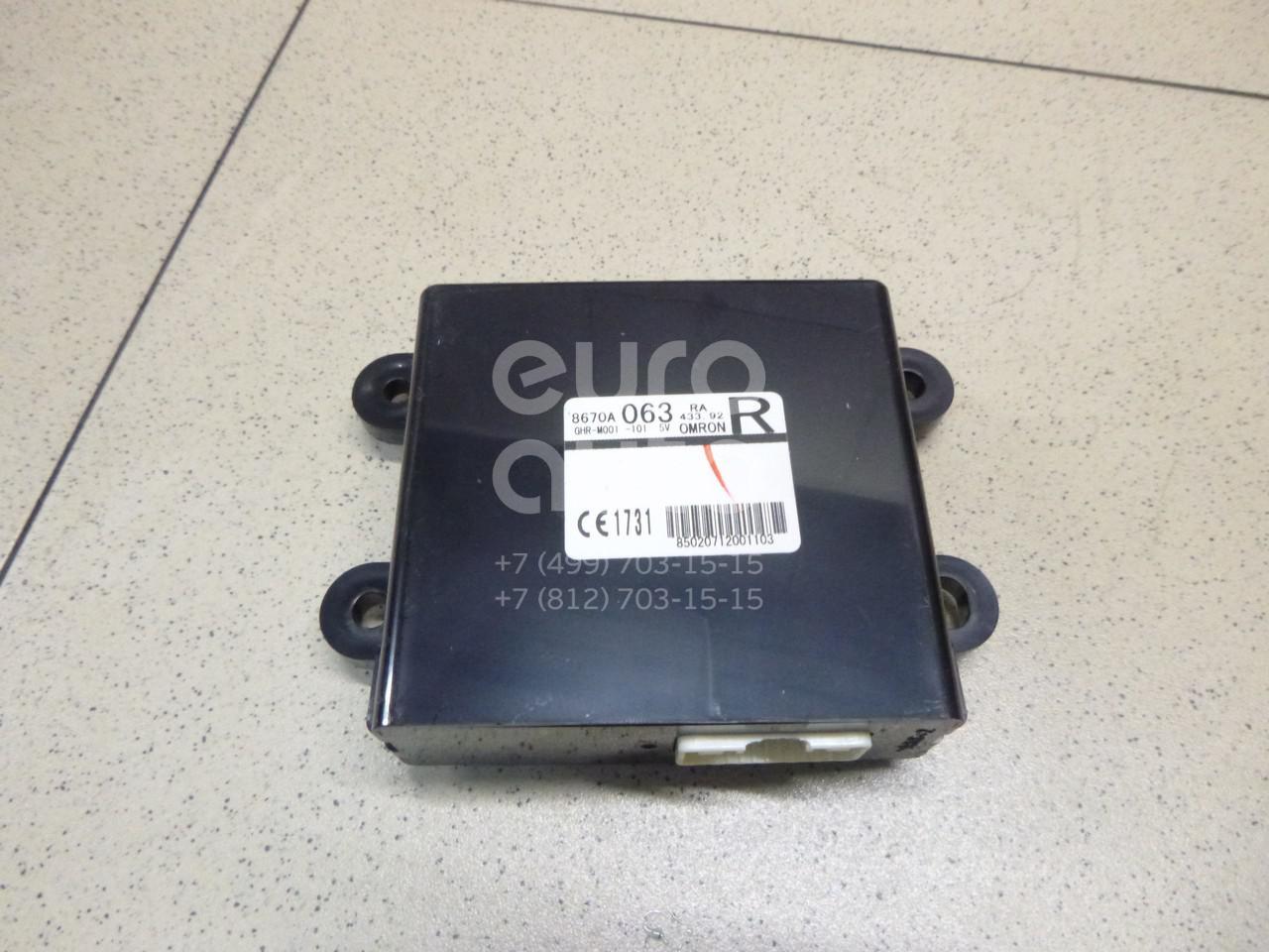 Иммобилайзер Mitsubishi Outlander (GF) 2012-; (8670A063)  - купить со скидкой