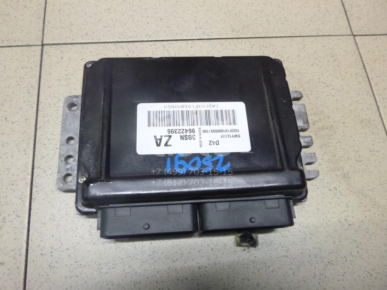 Купить Блок управления двигателем Chevrolet Lacetti 2003-2013; (96422396)