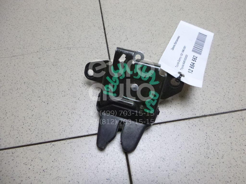 Купить Замок багажника Toyota Camry V20 1996-2001; (6461033020)
