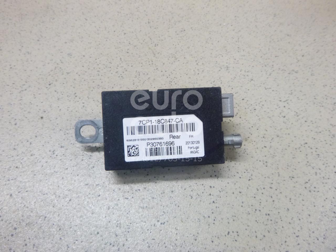 Купить Антенна Volvo V40/V40 Cross Country 2012-; (30761696)