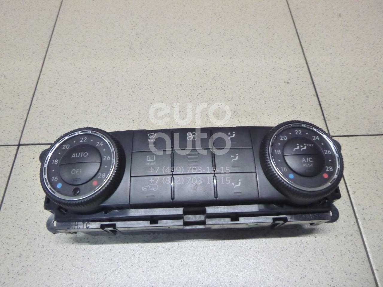 Купить Блок управления климатической установкой Mercedes Benz W164 M-Klasse (ML) 2005-2011; (2518702689)
