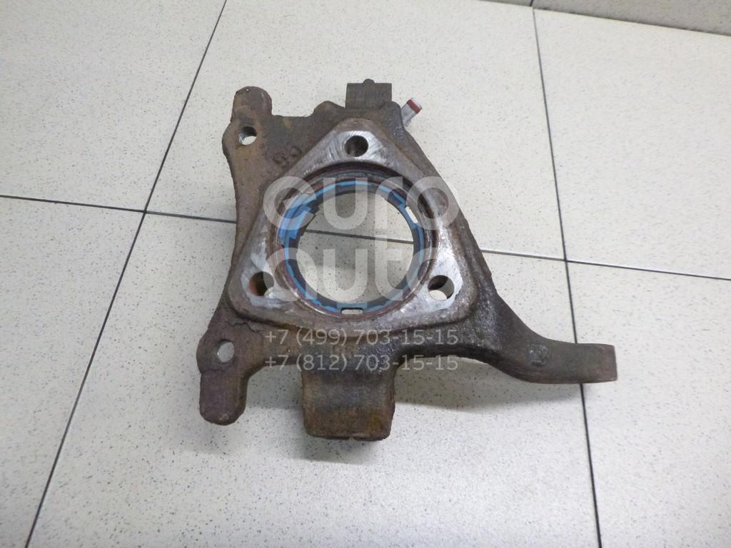 Купить Кулак поворотный передний левый Opel Zafira B 2005-2012; (13197802)
