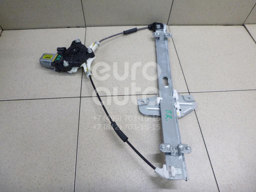 Купить Стеклоподъемник электр. передний правый Kia Picanto 2011-2017; (824021Y010)