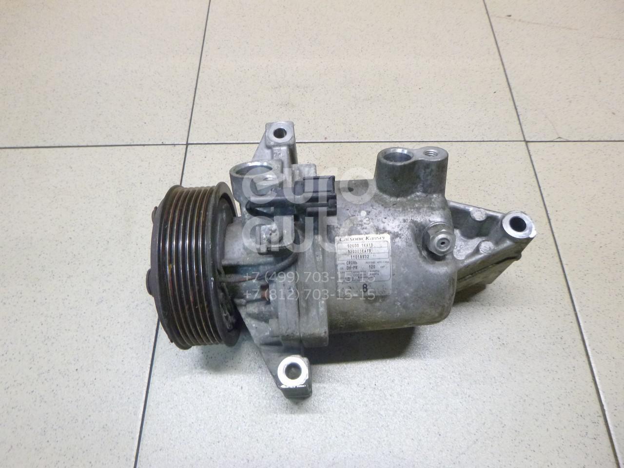 Компрессор системы кондиционирования Nissan Juke (F15) 2011-; (926001KA1B)  - купить со скидкой