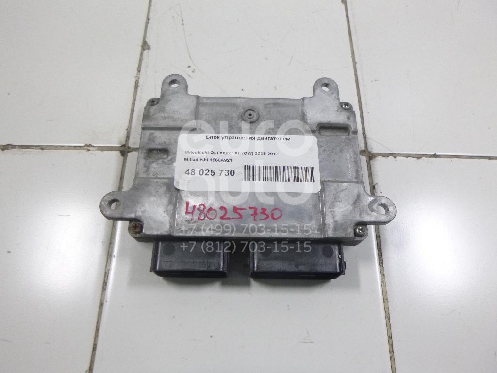 Блок управления двигателем Mitsubishi Outlander XL (CW) 2006-2012; (1860A921)