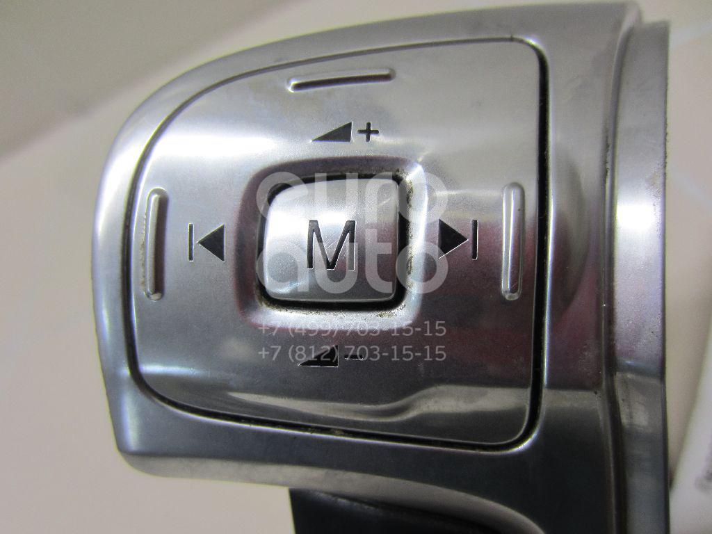 круиз-контроль для ford s-max/galaxy с 06
