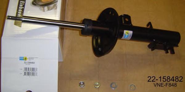 Амортизатор передний правый для Fiat Punto/Grande Punto 199 2005> - Фото №1