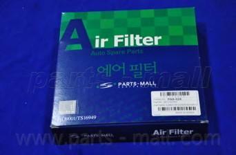Фильтр воздушный для Hyundai Accent I 1994-2000 - Фото №1