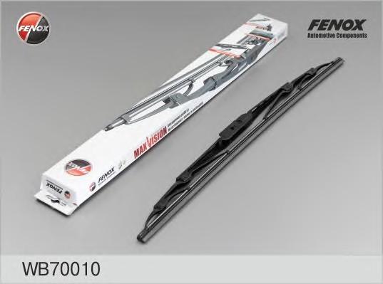 Щетка стеклоочистителя для Toyota Previa 2000> - Фото №1