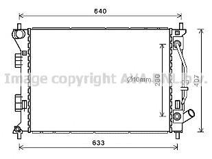 Радиатор основной для Kia Ceed 2012> - Фото №1