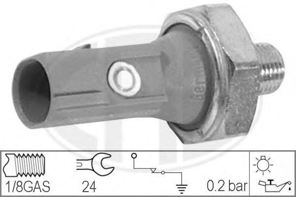 Датчик давления масла для Citroen C-Crosser 2008-2013 - Фото №1